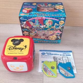 ディズニー(Disney)のゆうパック匿名発送⋆Disney おやすみホームシアター ディスク2枚付き!(オルゴールメリー/モービル)