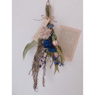 banananana様専用ドライフラワー 青の花材とピンクの花材の可愛いスワッグ(ドライフラワー)
