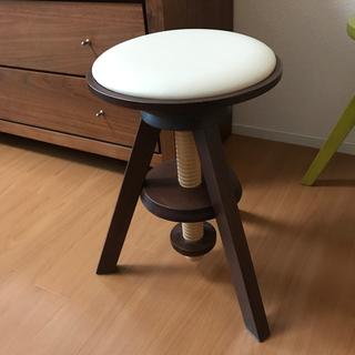 アクタス(ACTUS)の広松木工 丸椅子(スツール)