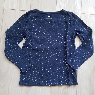 エイチアンドエム(H&M)のH&M 薄手長袖Tシャツ 110(Tシャツ/カットソー)