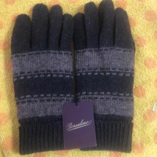 ボルサリーノ(Borsalino)のボルサリーノニット手袋裏起毛ブラウン(手袋)