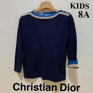 クリスチャンディオール(Christian Dior)の⭐️新品⭐️Christian Dior キッズ⭐️ボートネックニット 8Y(ニット)