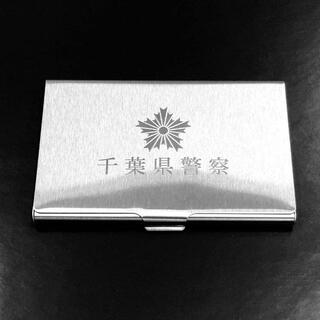 警察名刺入れドラマ映画舞台撮影用小道具旭日章千葉県警察シルバー530(小道具)
