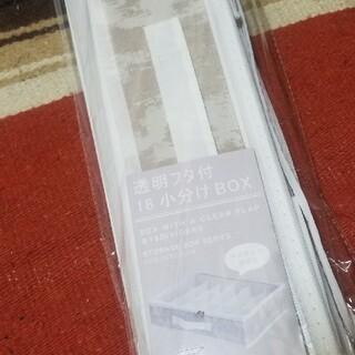 スリーコインズ(3COINS)の小分けBOX 透明ふた付き(ケース/ボックス)