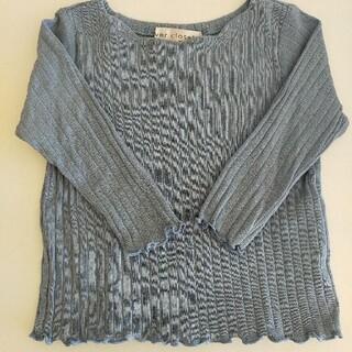 アカチャンホンポ(アカチャンホンポ)のロンT(Tシャツ/カットソー)
