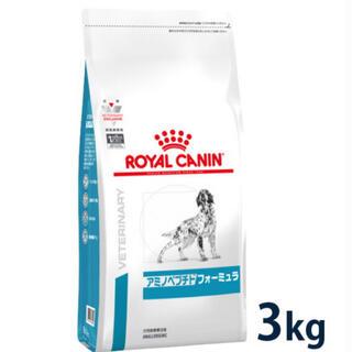 ロイヤルカナン(ROYAL CANIN)のロイヤルカナン 犬用 アミノペプチド フォーミュラ ドライ(3kg)(犬)
