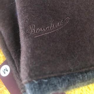 ボルサリーノ(Borsalino)のボルサリーノ ニット手袋裏地カシミヤS〜M(手袋)