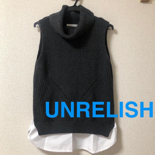 UNRELISH(アンレリッシュ)のUNRELISH ニットベスト レディースのトップス(ニット/セーター)の商品写真
