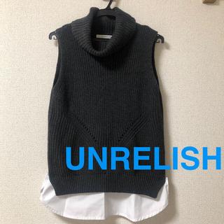 UNRELISH - UNRELISH ニットベスト