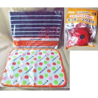 ルクルーゼ(LE CREUSET)の3点 ルクルーゼ/保冷トートバッグ+水切りマット+キッチンマグネット/ゆうちょ(トートバッグ)