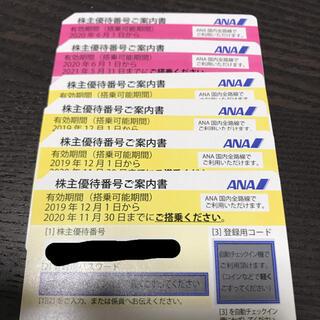 エーエヌエー(ゼンニッポンクウユ)(ANA(全日本空輸))のANA株主優待券 6枚セット(その他)