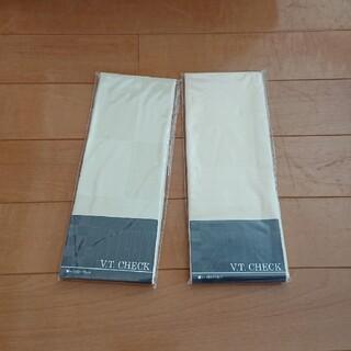 大塚家具 ピロケース 枕カバー 50×70cm 未使用 2枚(枕)