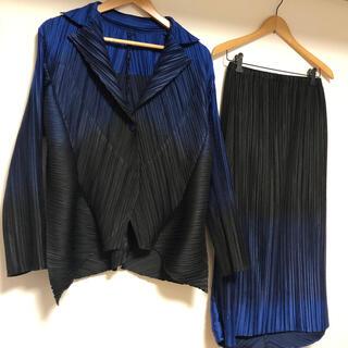イッセイミヤケ(ISSEY MIYAKE)のイッセイミヤケ ISSEY MIYAKE セットアップ ジャケット スカート(セット/コーデ)