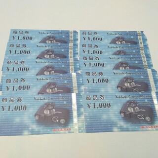 ヨドバシカメラ 商品券 1万円分(ショッピング)