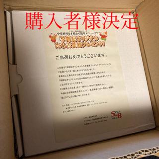 タチキチ(たち吉)のたち吉オリジナル中華皿セット 最終SALE(食器)