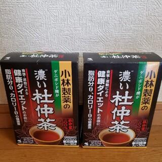 コバヤシセイヤク(小林製薬)の【新品】小林製薬杜仲茶 2箱セット(健康茶)