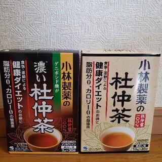 コバヤシセイヤク(小林製薬)の【新品】杜仲茶 2箱セット(健康茶)