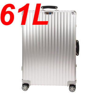 リモワ(RIMOWA)のSALEリモワ97263004 スーツケース キャリーバック シルバー 61L (旅行用品)