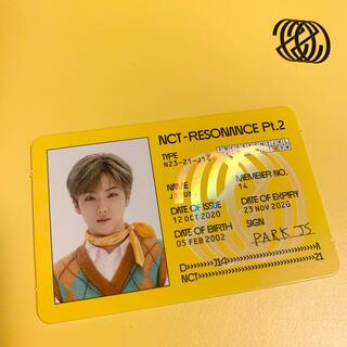 NCT 2020 Resonance Part 2 チソン IDカード(K-POP/アジア)