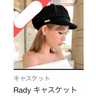 レディー(Rady)のRady キャスケット(キャスケット)