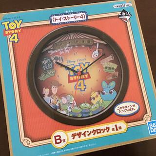 ディズニー(Disney)のトイストーリー4 時計 壁掛け 一番くじ(掛時計/柱時計)