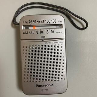 パナソニック(Panasonic)のPanasonic RF-P55-S 【さくら 様専用】(ラジオ)