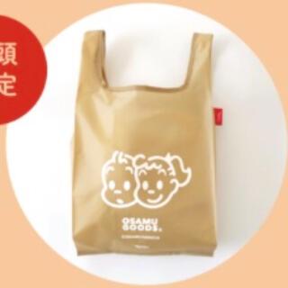 クツシタヤ(靴下屋)の靴下屋×OSAMU GOODS オサムグッズ 店舗限定カラー エコバッグ(エコバッグ)
