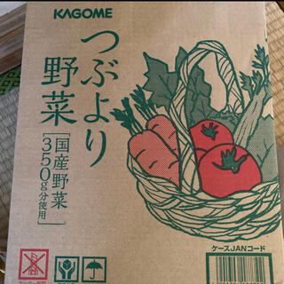 カゴメ(KAGOME)のKAGOME 粒より野菜 30本入り(その他)