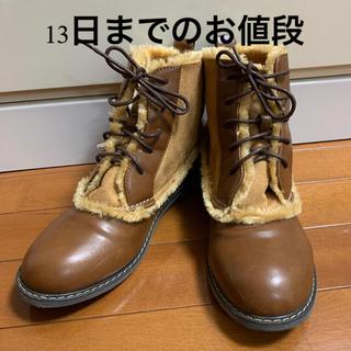 サマンサモスモス(SM2)のサマンサモスモス ショートブーツ(ブーツ)