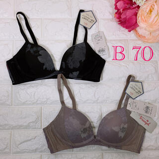 トリンプ(Triumph)のトリンプ Fashion Shapeブラジャー2色セット B70(ブラ)