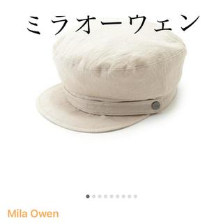 ミラオーウェン(Mila Owen)のミラオーウェン キャスケット(キャスケット)