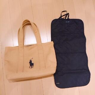 ラルフローレン(Ralph Lauren)のラルフローレン トートバッグ マザーズバッグ オムツ替えシートつき(マザーズバッグ)