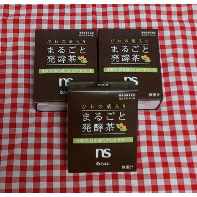 シャルレ(シャルレ)の◆シャルレ  NS021 びわの葉入り まるごと発酵茶 3箱 ( 93日分) 食品/飲料/酒の健康食品(健康茶)の商品写真