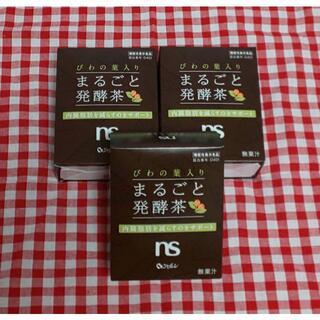 シャルレ(シャルレ)の◆シャルレ  NS021 びわの葉入り まるごと発酵茶 3箱 ( 93日分)(健康茶)