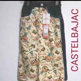 カステルバジャック(CASTELBAJAC)のカステルバジャック スカート(スカート)
