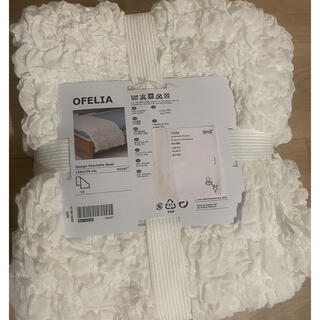 イケア(IKEA)のIKEA OFELIA オフェーリア ベッドソファーカバー  イケア  (シーツ/カバー)