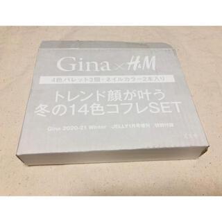 エイチアンドエム(H&M)のアイシャドウ3個・ネイルカラー2本セット(アイシャドウ)