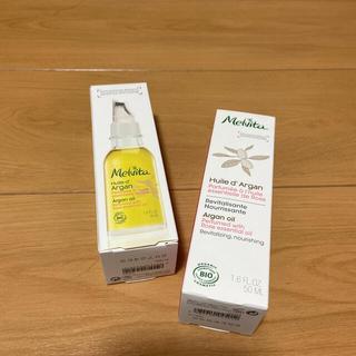メルヴィータ(Melvita)のビオオイル アルガンオイル💫2本セット(オイル/美容液)
