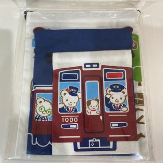 ファミリア(familiar)の阪急神戸線・伊丹線100周年企画 ファミリア×阪急電車コラボ 巾着3点セット(ランチボックス巾着)