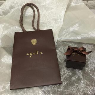 アガット(agete)のagete紙袋リング箱セット☆(ショップ袋)