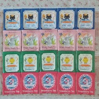 カレルチャペック紅茶店☆デイリーバラエティー20ティーバックセット①(茶)