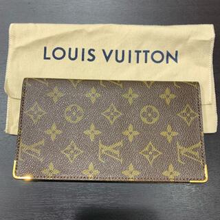 ルイヴィトン(LOUIS VUITTON)の希少 逸品 ヴィンテージ 未使用 ルイヴィトン 長財布 モノグラム(財布)