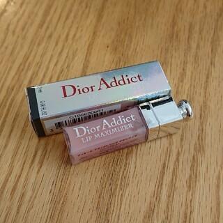 クリスチャンディオール(Christian Dior)の新品未使用❗リップマキシマイザー ミニサイズ(リップグロス)