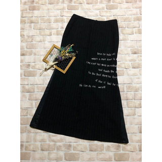 サンタモニカ(Santa Monica)の刺繍 異素材切替 ジャガード ロングスカート(ロングスカート)