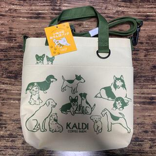 カルディ(KALDI)のKALDI いぬの日  おさんぽバッグ(犬)
