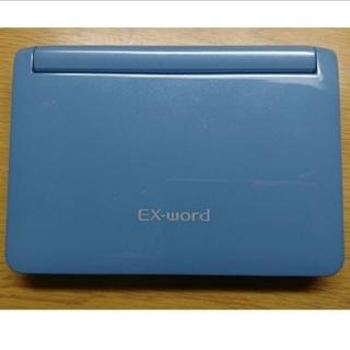 カシオ(CASIO)のCASIO 電子辞書 EX-word XD-N8500(電子ブックリーダー)