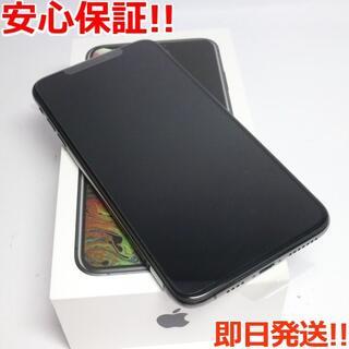 アイフォーン(iPhone)の新品 SIMフリー iPhoneXS MAX 64GB スペースグレイ (スマートフォン本体)