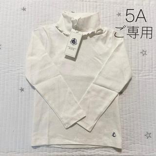 プチバトー(PETIT BATEAU)の*ご専用* 新品未使用  ラメ入り  タートルネック  Tシャツ  5ans(Tシャツ/カットソー)