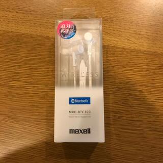 マクセル(maxell)のマクセル ワイヤレスイヤホン(ヘッドフォン/イヤフォン)