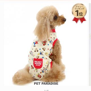 ディズニー(Disney)のペットパラダイス ミッキーロンパース  犬服 ディズニー 新品 S(ペット服/アクセサリー)